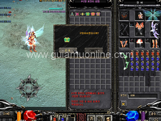 PC Cafe Points in Mu online